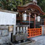 🐁下鴨神社…井上社