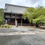 本法寺1…長谷川等伯の涅槃図
